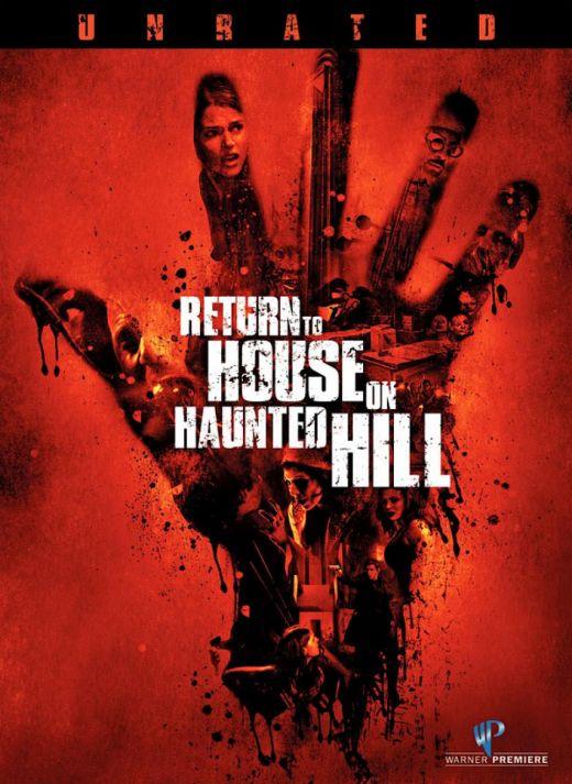 poster_returnhousehauntedhill
