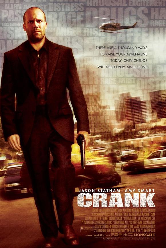 crank-poster-big